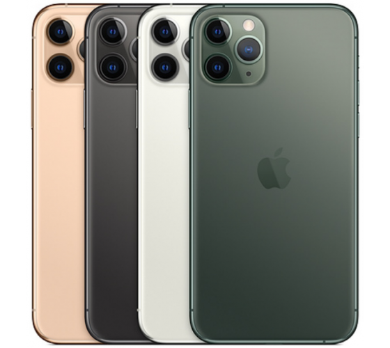 iPhone 11 Pro 512GB 銀